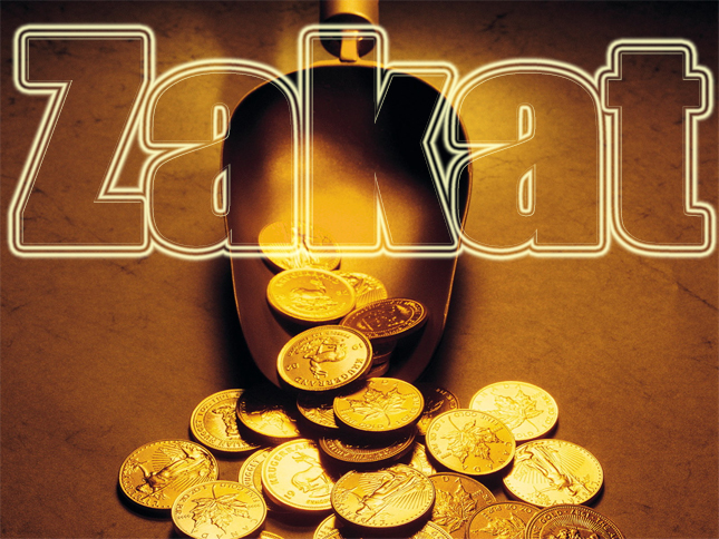 Nisab for Zakat fixed at Rs 41,872 in 2013