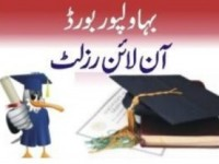 BISE Bahawalpur Board 9th Class Result 2013