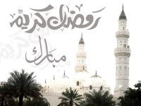 Ramadan Wallpapers 2013 Collection