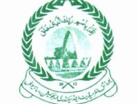 BISE Sahiwal Board 9th Class Result