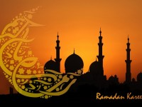 Latest Ramadan Wallpapers 2016 Collection