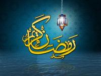Ramadan Kareem Wallpapers 2016 Collection