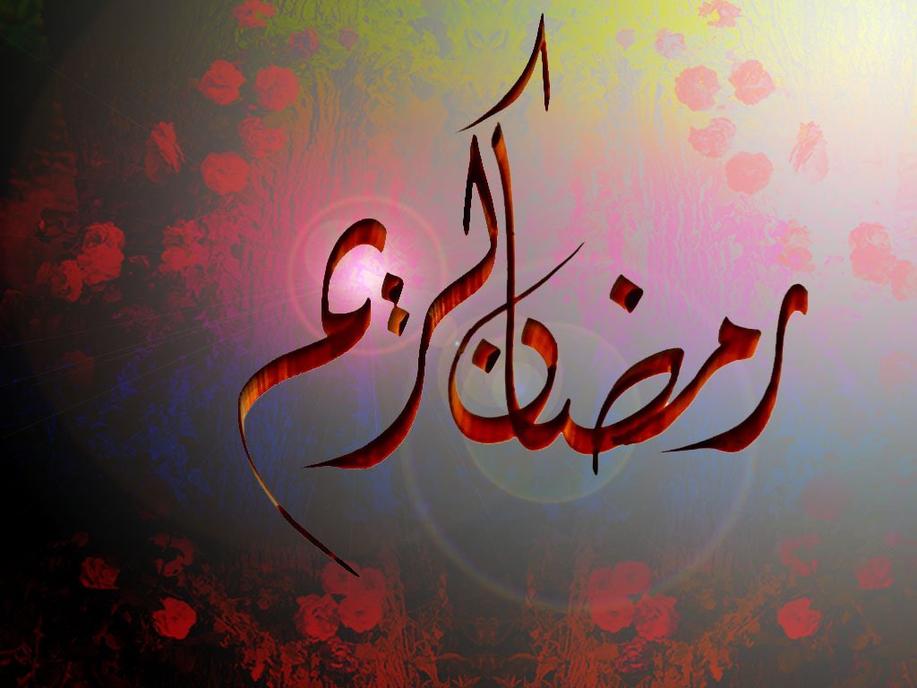 Ramadan Wallpapers 2016 Collection hd