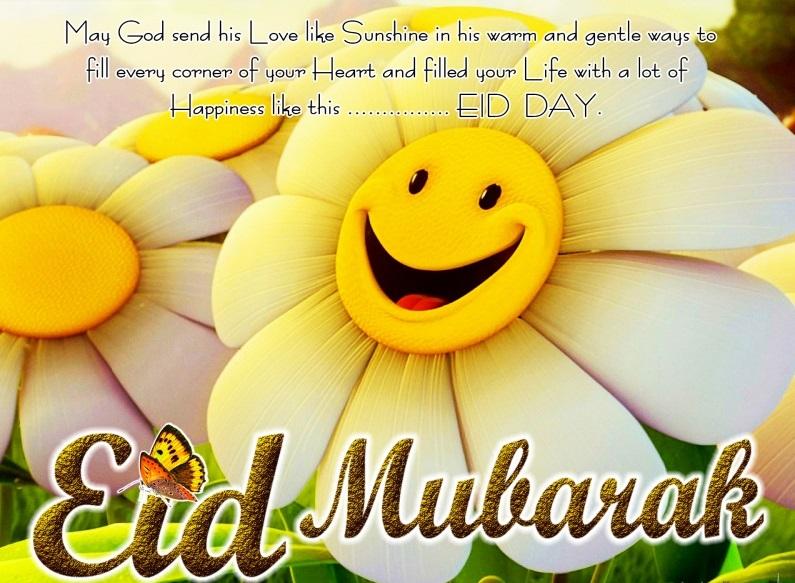 Latest Eid SMS 2013