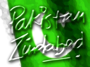 Pakistani 14 August Beautiful Hd Wallpapers