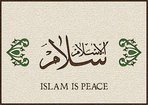 Islam Is A Religion Of Peace