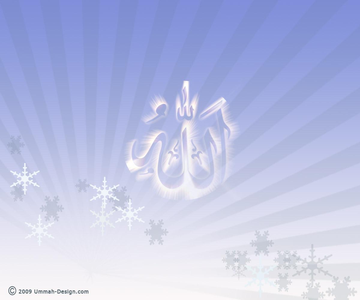 Latest Islamic Desktop Wallpapers HD