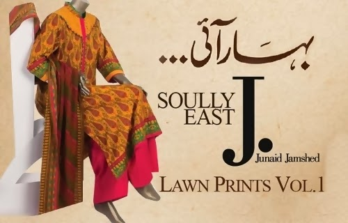 Junaid Jamshed Lawn Prints Collection