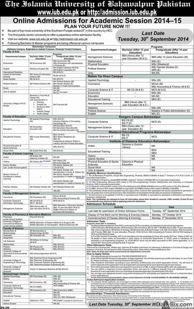 Islamia University Bahawalpur Admission Open 2014-15