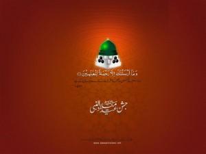 Latest Eid Milad un nabi HD Image Wallpapers