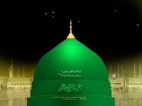 Latest Eid Milad un nabi HD Image Wallpapers